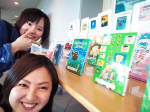 ブックラボ東京さんが、本のPOPを用意してくださいました。本の後ろに並んでいるのがそう。ひとつひとつ、手作りです。丁寧なお仕事に感動。